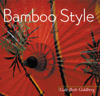 Bamboo Style cover